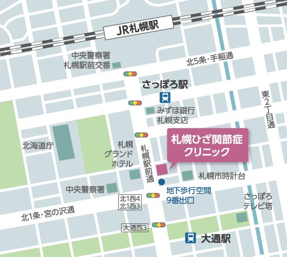 札幌ひざ関節症クリニック 地図