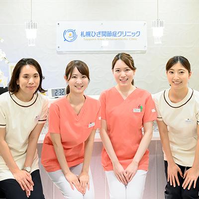 膝痛に役立つ情報をお届け!札幌ひざ関節症クリニックブログ開始